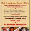 Sri Lankan Food Fair